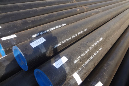 12Cr1MoVG Seamless steel pipe & tube